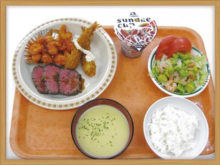 1月1日(元日)の料理